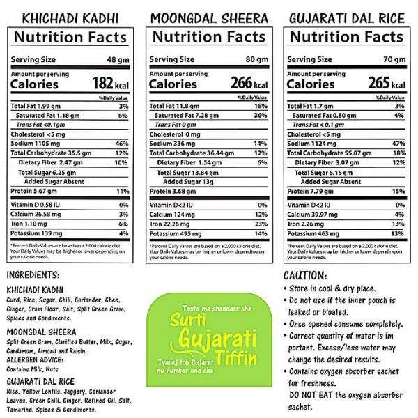 indian ready to eat surti gujarati lunch, buy online lunch, ready to eat gujarati lunch combo, quicfood, , freezedrying, moongdal sheera, gujarati dal rice, khichadi kadhi, vinayak foods group, no preservatives, no artificial colour, no hydrogenated fats, Fresh, delicious, natural, nutritious and healthy, Fresh, delicious, natural, nutritious and healthy, dehydrated food, kanda poha, gajar ka halwa, lemon rice, veg biryani, veg masalas, non veg masalas, indian spices, gujarati dal, sambhar rice, rajma chawal, rava sheera, masala veggi upma, kadhi chawal, gujarati dal rice, dal makhani, jeera rice, powha, rava sheer, veggi upma, suji, semolina, upma recipe